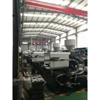 Buy cheap Servo Motor Plastic Injection Molding Machine With 34kw Heater Power 2800 Grams from wholesalers
