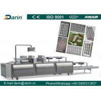Buy cheap Rice Engery Cereal Bar Forming Machine with Stainless Steel cover body from wholesalers
