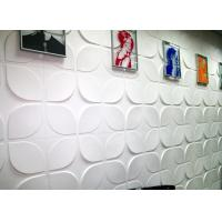 Buy cheap Vinyl Wall Panels 3D Wall with Indoor Wall no Toxic Substances product