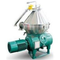 Buy cheap Design capacity 5000-15000L/H Disc Oil centrifuge Separator used animal fat clarification from wholesalers