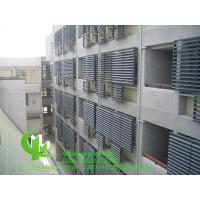 Buy cheap foshan aluminum extruded louver profile Aerofoil fins hunter douglas system from wholesalers