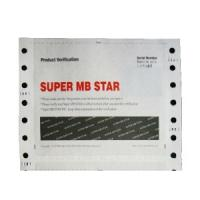 Buy cheap Super mb star  Net 07/2012 update online with all PC! Top version ! from wholesalers