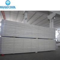 Buy cheap Customized Size Freezer Cold Room Pu Sandwich Panel With Cam - Lock from wholesalers