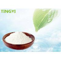 Buy cheap CAS 25513-46-6 Cosmetic Raw Materials Gamma - Polyglutamic Acid With  Whitening Efficacy from wholesalers