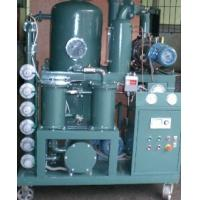 Buy cheap Dielectric Oil Filtration Transformer Oil Purification Oil Filtration Oil Treatment Plant from wholesalers