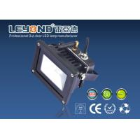 Buy cheap 50W  RGB Led Flood Lights Outdoor RF/Dmx512 control Bridgelux Chip from wholesalers