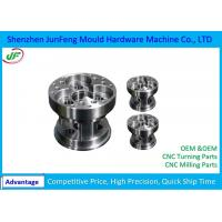 Buy cheap Aluminium 6061 / 7075 CNC Machined Components ISO9001 Certification from wholesalers