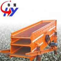 Vibrating Screen (YK)