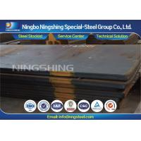 Buy cheap Engineering ASTM A36 Structural Steel Plate With 100% UT Passed from wholesalers