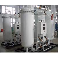 Automobile Parts PSA Nitrogen Generator System / Nitrogen Generation Plant