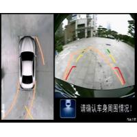 Buy cheap CCD High Definition Auto Reverse Birds Eye View Security Camera System For Hyundai IX35 product