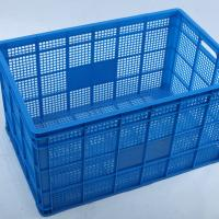 Buy cheap HDPE Plastic Basket / Square plastic basket /Plastic Shopping Basket from wholesalers