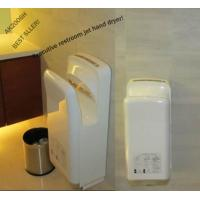 Buy cheap Similar as MITSUBISHI handdryer, high speed air jet hand dryer from wholesalers