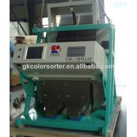 Buy cheap white long grain rice sorter and CCD 2048pix Rice Color Sorter/color selector for refined rice from wholesalers