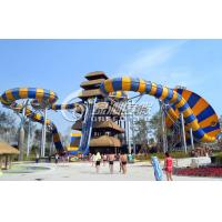 Buy cheap Children / Adults Thrilling Huge tornado water slide for commercial playground equipment from wholesalers