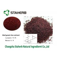 Buy cheap Lovastatin Monacolin K Red Yeast Rice Extract Red Fine Powder Colorant Function from wholesalers