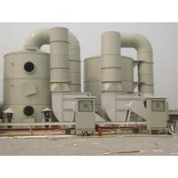 Buy cheap Liaoning Wet dust collector- D001 industrial dust collector for each size from wholesalers