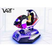 Buy cheap 9D VR Simulator Racing Car With 3 DOF Movement For Game Centre from wholesalers