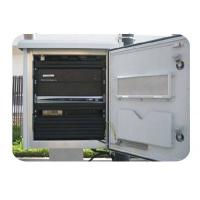 Buy cheap pole mount cabinet from wholesalers