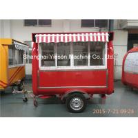 Buy cheap Stainless Steel Food Vending Trailers Hot Dog Carts Food Truck from wholesalers