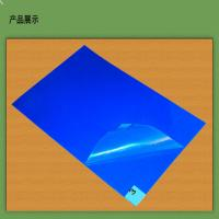 Buy cheap Acupressure Clean Room Sticky Mat 30 Sheets Polyethylene Films from wholesalers