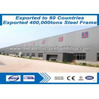 Buy cheap H beam Steel Structure Warehouse steel erection Prefabricated Welding from wholesalers