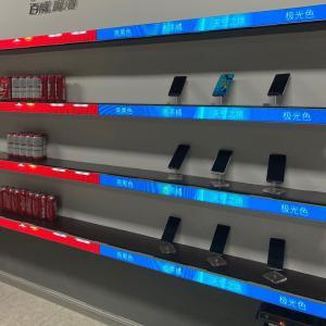 Buy cheap Long Narrow Shelf Advertising Screen Stretch Bar Led Display Digital Signage P1.25 product