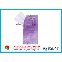 Buy cheap Individually Wrapped Portable Natural Care Feminine Hygiene Wipes For Sensitive Skin from Wholesalers