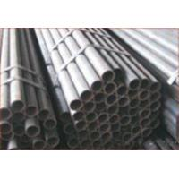 Buy cheap Gi Pipe Specification from wholesalers