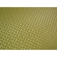 Buy cheap kevlar fiber,kevlar fiber cloth,Kevlar fiber fabric 300gsm for armored car from wholesalers