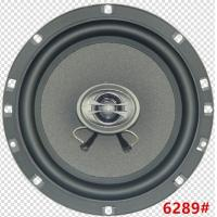 Buy cheap CB-6289  2-Way  6.5''Car coaxial speaker 4 ohms 1''Vc Paper cone with rubber-edge ,13Ø Neodymium ,Mylar dome from wholesalers