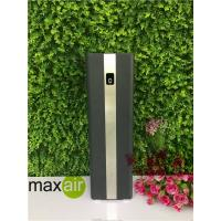Buy cheap Professional Standby Scent Air Machine / Room Air Freshener Machine 500ml Oil Bottle product