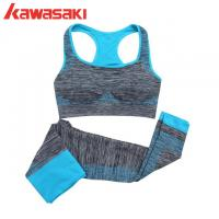 Buy cheap Wholesale fitness set ladies sexy body building yoga wear from wholesalers