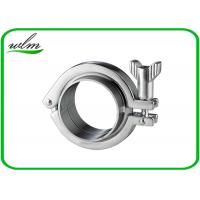 Buy cheap Adjustable Heavy Duty Clamps Stainless Steel Hygienic Fittings 2-6bar Pressure from wholesalers
