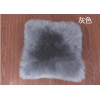 Buy cheap Square Long Fluffy Lambswool Seat Cushion Comfortable For Car Back Seat from wholesalers