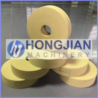 Buy cheap Environment-friendly Wear-resistant Grinding Stone Copper Grinding Rough Grinding Fine Grinding Copper Polishing Stone product