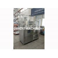 100L Vacuum Emulsifying Machine , Vacuum EmulsifierStainless Steel 316L HMI Control
