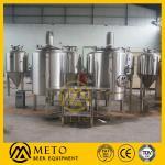 Buy cheap BEST SALE beer dispenser machine/draft beer machine from wholesalers