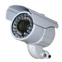 Buy cheap High definition IP66 CCD 600TVL IR Waterproof CCTV Camera with 4pcs Array LEDs product