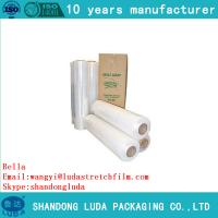 Buy cheap Hot sale cheap pallet wrap LLDPE stretch film china factory cling wrap film from wholesalers