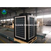 Buy cheap 8 HP Air Source Heat Pump Connected Floor Heating 1530 × 750 × 1370 Mm from wholesalers