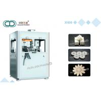Buy cheap Mass Tablet Automatic Tablet Press Machine / Compact Powder Pressing Machine from wholesalers
