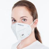 Buy cheap Flat Fold Dust Mask from wholesalers