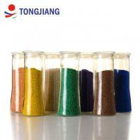 Buy cheap Colorful Competition Price EPDM rubber granules from wholesalers
