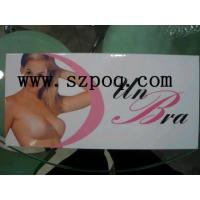 Buy cheap Silicone Bra product