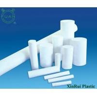 Buy cheap PTFE rod,teflon rod,virgin PTFE molded rod from wholesalers
