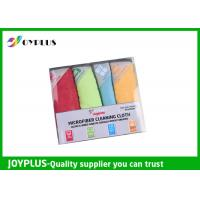 Special design Microfiber Cleaning Cloth Set