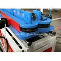 Buy cheap Plastic Conduit Corrugated Pipe Production Line PE PP PVC Single Screw Extruder from wholesalers