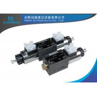 Buy cheap Check Valve Pressure 350 Bar Hydraulic Directional Valve Media Hydraulic Oil from wholesalers