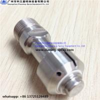 Buy cheap KT566 Micro whirly 360 spray rotating nozzle for tablet coating machine from wholesalers